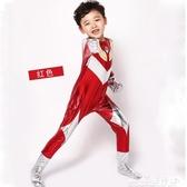 萬圣節兒童演出服裝cos男童角色扮演王子化妝舞會錶演服權杖 『獨家』流行館YJT
