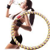 呼啦圈 一件代發呼啦圈瘦腰女減肥圈成人收腹健身初學者女士加重10斤 卡菲婭