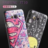 King Shop 三星J710 手機殼2016 版J7 保護套sm j7109 卡通浮雕