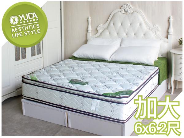 獨立筒床墊【YUDA】凱薩 雙面乳膠【軟硬適中+天然乳膠+厚度33cm】四線 6尺雙人加大獨立筒床墊