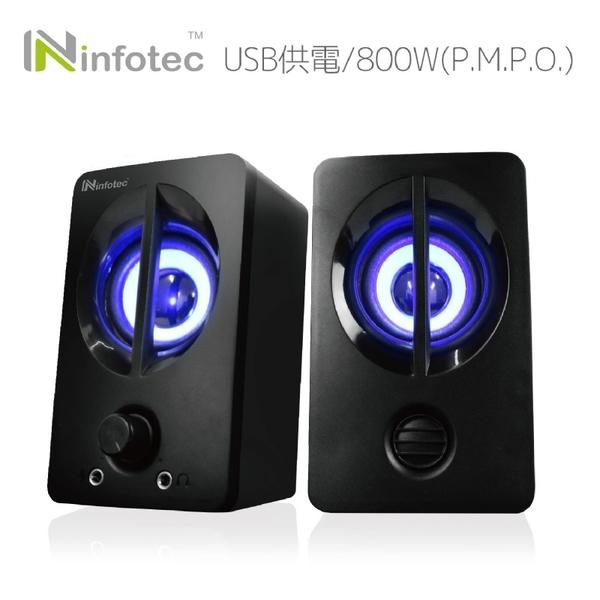 【超人百貨O】infotec SP-U03 800W(P.M.P.O) 2.0聲道 USB 二件式喇叭 防磁 抗干擾