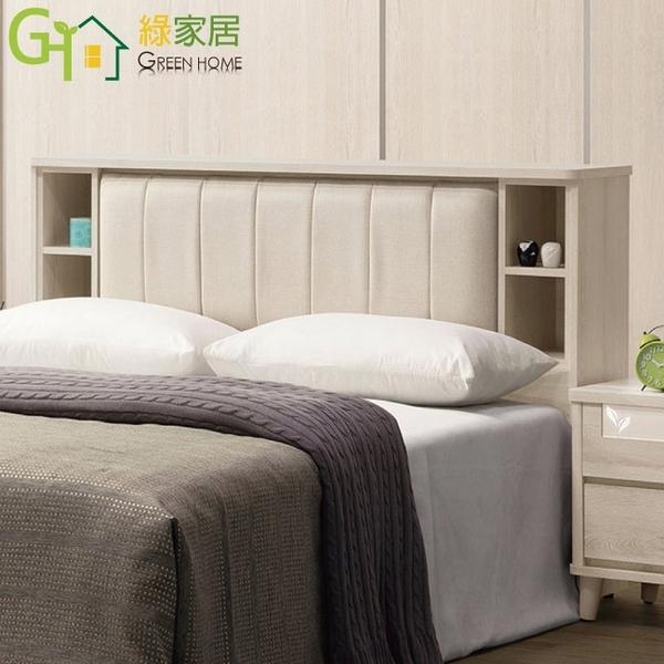 【綠家居】史瓦濟 現代5尺貓抓皮革雙人床頭箱(不含床底+不含床墊)