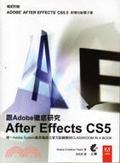 二手書博民逛書店《跟Adobe徹底研究After Effects CS5 (獨家