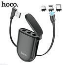 HOCO/浩酷 S50 一拖三磁吸數據線收納盒適用蘋果安卓Type-C充電線
