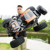升級大號遙控汽車兒童玩具男孩子禮物充電攀爬大腳高速四驅越野車WD 至簡元素