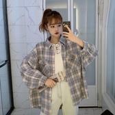 春秋上衣韓版寬鬆格子襯衫女設計感小眾秋季百搭襯衣外套 快速出貨