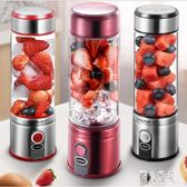 220V便攜式電動榨汁機迷你家用小型口杯打炸水果汁機榨汁杯CC2570『麗人雅苑』