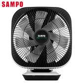 聲寶12吋DC節能3D空氣循環電風扇SK-HA12S【愛買】