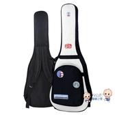 吉他包 吉他包雙肩加厚40寸41寸,38寸吉他包加棉民謠吉他包木吉他包T 9色 雙12提前購