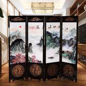 現代中式實木屏風隔斷折屏行動摺疊辦公客廳臥室 NMS 小明同學