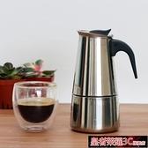 摩卡壺 摩卡壺 家用意式濃縮煮咖啡壺 不銹鋼意大利特濃香煮咖啡機器具YTL