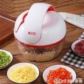 絞肉機家用小型手動絞肉絞菜手拉多功能手提小型料理機姜蒜絞碎機 生活樂事館