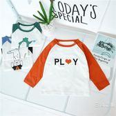 嬰兒打底衫0秋季1歲2男3女4上衣6到12個月衣服5寶寶秋裝8長袖T恤9