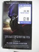 【書寶二手書T1/原文小說_AW7】Transformers_Alan Dean Foster