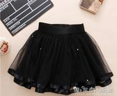 女童演出舞蹈裙半身裙 中大童蓬蓬裙短裙子紗裙黑色 晴天時尚館