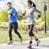 負重綁腿沙袋運動跑步訓練健身裝備隱形綁腳男女綁手沙包  伊鞋本鋪