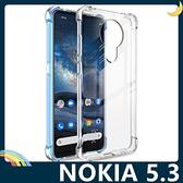 NOKIA 5.3 6D氣囊防摔空壓殼 軟殼 四角加厚氣墊 全包款 矽膠套 保護套 手機套 手機殼 諾基亞