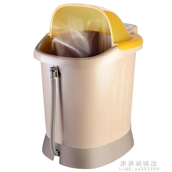 足浴盆 足浴盆TC-2039全自動加熱按摩深桶熏蒸足浴器洗腳泡腳盆家用 果果輕時尚NMS