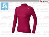 【速捷戶外】《ODLO》瑞士ODLO 152011 機能銀纖維長效保暖排汗內衣 - 女高領 桃紅