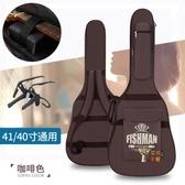 電吉他袋 加厚雙肩吉他包41寸40寸38寸吉他包木吉它民謠古典吉他盒背包袋箱 3色T 雙12提前購
