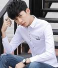 長袖襯衫-秋季新品長袖襯衫男士韓版修身青少年白色襯衣潮流男衣服休閒寸衫 現貨快出