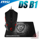 [ PC PARTY  ] 送微星SHIELD鼠墊 微星 MSI Interceptor DS B1電競滑鼠