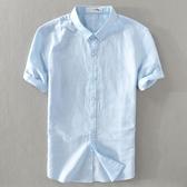 亞麻襯衫 小清新白色短袖亞麻襯衫男士薄款休閒修身商務翻領棉麻料襯衣夏季【快速出貨】