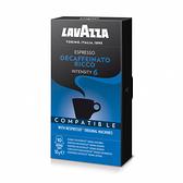LAVAZZA 咖啡膠囊 10入 (強度6 Decaffeinato)