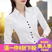 長袖襯衫女加絨白襯衫女職業裝年新款春秋長袖時尚洋氣上衣工作氣質襯衣