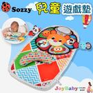 遊戲毯遊戲地墊學習毯-JoyBaby
