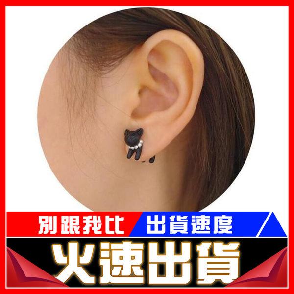 [24H 現貨快出] 耳環 韓國 飾品 原宿 立體 珍珠 動物 豹子頭 耳環 貓咪 穿刺 耳釘 多層 耳釘