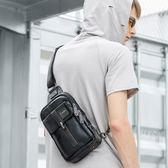 胸包男士休閒側背包運動小背包腰包時尚斜背包男包包潮 【老闆大折扣】