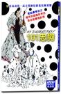 【停看聽音響唱片】【DVD】迪士尼經典動畫-101忠狗