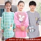兒童罩衣包郵女童男童棉布寶寶圍裙反穿衣畫畫長袖防水污吃飯透氣 蘿莉新品