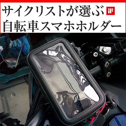 sym yamaha suzuki Vespa pgo jet s機車手機支架子重機手機座機車導航摩托車改裝支架機車支架