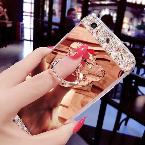 蘋果 iPhoneX i8 Plus iPhone XS MAX XR i7 Plus I6Splus 鑽熊支架 手機殼 軟殼 保護殼 水鑽殼 訂製