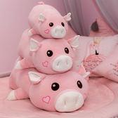 軟趴趴豬公仔少女心睡覺抱枕毛絨玩具大號豬抱枕羽絨棉軟體豬玩偶