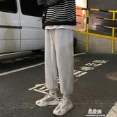 休閒褲冬季加厚運動褲男士韓版寬鬆潮流潮牌百搭休閒束腳褲 易家樂