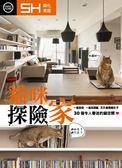(二手書)貓咪探險。家:30個令人著迷的貓空間