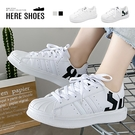 [Here Shoes] 3CM厚底 純色皮革經典貝殼鞋頭 厚底綁帶運動休閒鞋 小白鞋-KS783