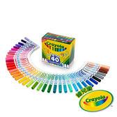 美國Crayola繪兒樂 可水洗錐頭彩色筆40色