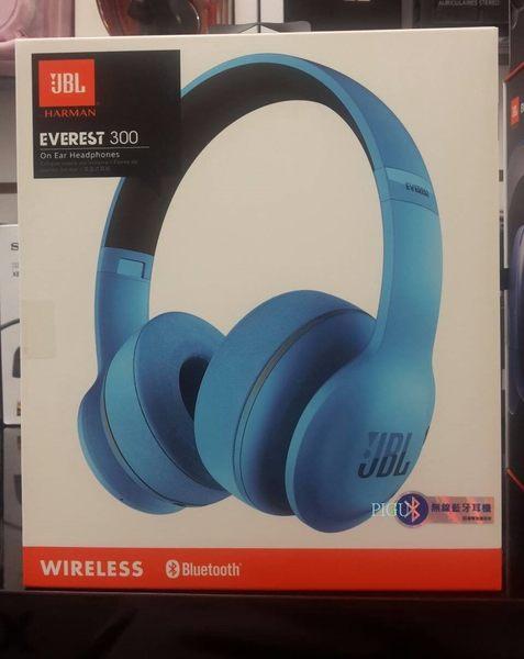 福利新品 平廣 JBL EVEREST 300 V300BT 藍色 藍芽耳機 台灣公司貨保 另售S300i E50BT