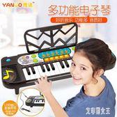 兒童電子琴初學女孩寶寶早教益智樂器小鋼琴小男孩玩具琴1-3-6歲 QG2386【艾菲爾女王】