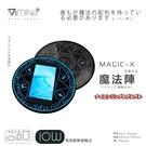 【現貨】魔法陣無線充電盤 QI無線充電 ...