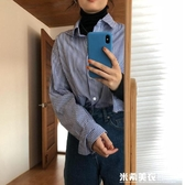 藍色條紋襯衫女設計感小眾長袖襯衣女新款寬鬆內搭打底衫秋冬 米希美衣