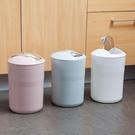 [超豐國際]搖蓋垃圾桶創意家用翻蓋小紙簍...