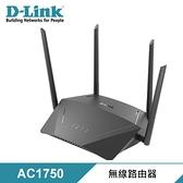 【D-Link】DIR-1750 AC1750 MU-MIMO Gigabit 無線路由器 【贈不鏽鋼環保筷】