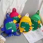 兒童包包恐龍男童雙肩包卡通可愛女孩背包寶寶幼稚園書包 快速出貨