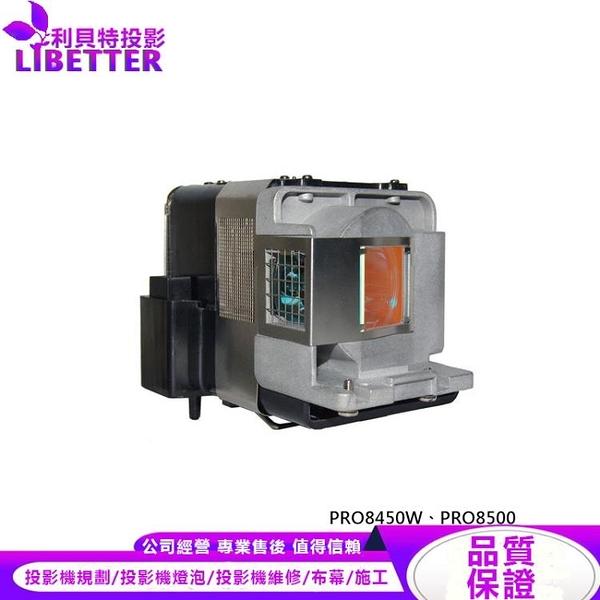 VIEWSONIC RLC-059 原廠投影機燈泡 For PRO8450W、PRO8500