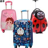 萬聖節狂歡   兒童拉桿箱萬向輪卡通行李拖箱16-18寸學生旅行登機韓版【居享優品】